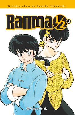 Ranma 1/2. Grandes Obras de Rumiko Takahashi (Rústica con sobrecubierta) #13
