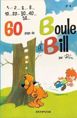 Boule et Bill (Cartonné) #4