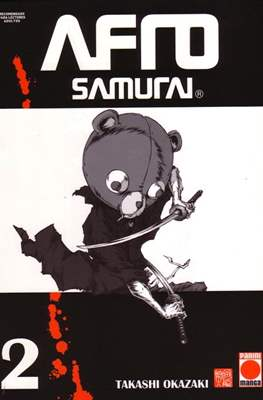 Afro Samurai #2