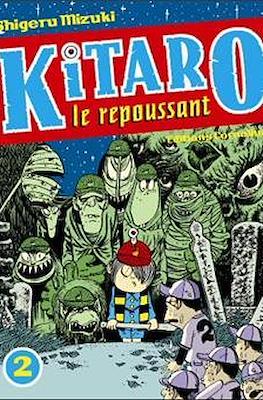 Kitaro le repoussant #2