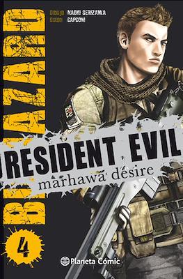 Resident Evil: Marhawa Desire (Rústica con sobrecubierta) #4
