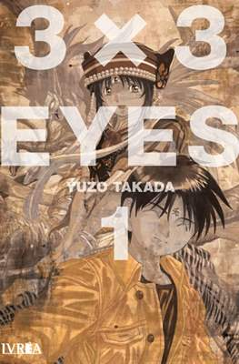 3x3 Eyes (Rústica con sobrecubierta) #1