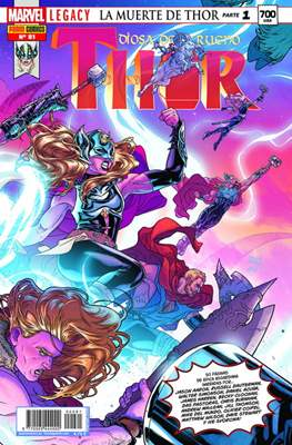 Thor / El Poderoso Thor / Thor - Dios del Trueno / Thor - Diosa del Trueno / El Indigno Thor (2011--) #81