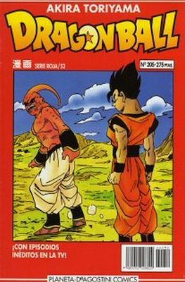 Dragon Ball - Serie Roja (Tapa blanda.) #205