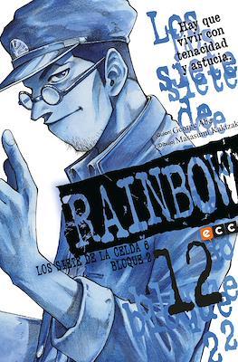 Rainbow - Los siete de la celda 6 bloque 2 (Rústica con sobrecubierta) #12