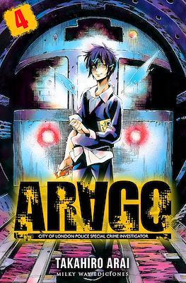 Arago (Rústica con sobrecubierta) #4