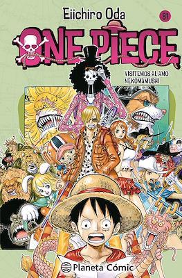 One Piece (Rústica con sobrecubierta) #81