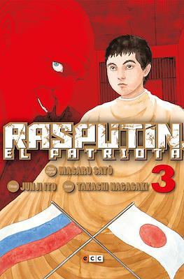 Rasputín, el Patriota (Rústica) #3
