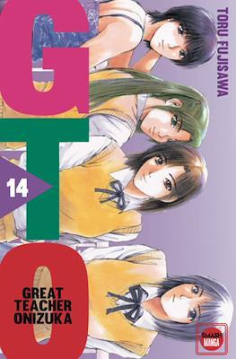 GTO - Great Teacher Onizuka #14