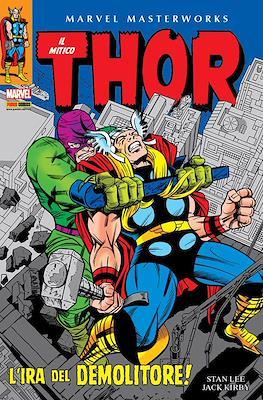 Marvel Masterworks (Cartoné) #65