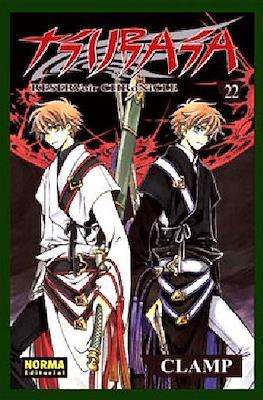 Tsubasa: Reservoir Chronicle #22