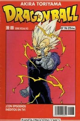 Dragon Ball - Serie Roja (Tapa blanda.) #196