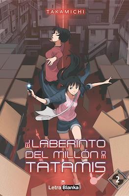El laberinto del millón de tatamis (Rústica con sobrecubierta) #2