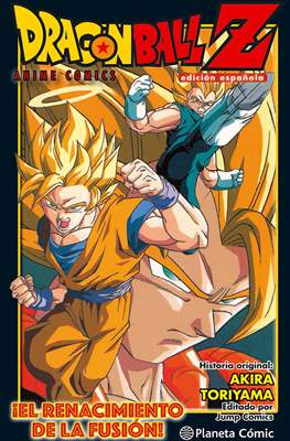 Dragon Ball Anime Comics (Rústica con sobrecubierta) #13