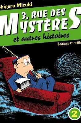 3 rue des Mystères #2