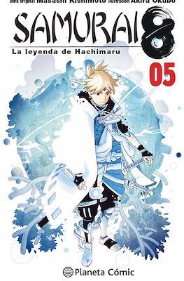 Samurai 8: La leyenda de Hachimaru #5