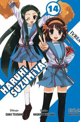 Haruhi Suzumiya #14