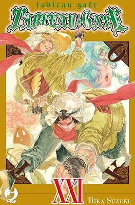 Tableau Gate (Brossurato) #21