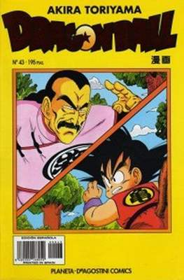 Dragon Ball (Grapa, amarillo) #43