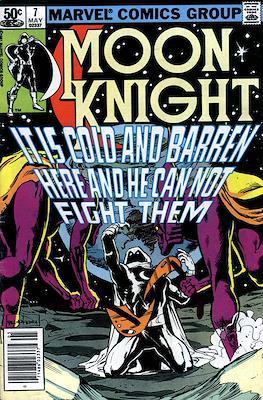 Moon Knight Vol. 1 (1980-1984) #7