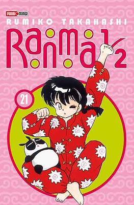 Ranma 1/2 #21