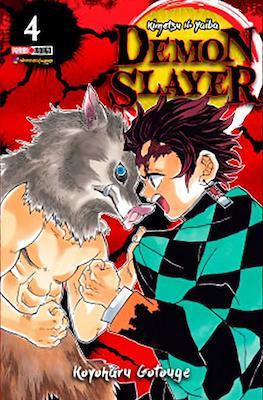Demon Slayer: Kimetsu no Yaiba #4