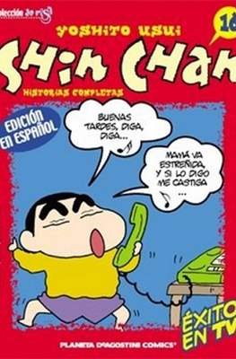 Shin-Chan (Rústica, 64 páginas (2002-2004)) #16