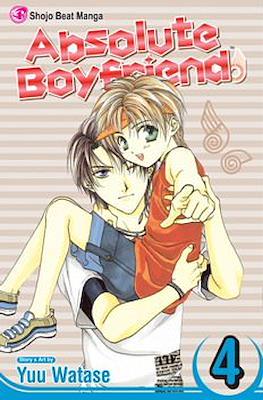 Absolute Boyfriend (Paperback) #4
