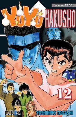Yu Yu Hakusho (Rústica) #12