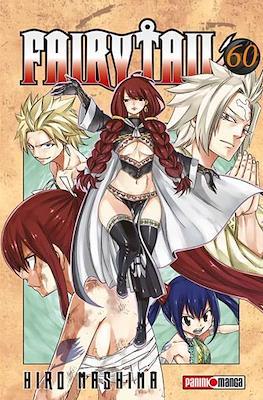 Fairy Tail (Rústica) #60
