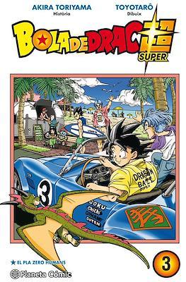 Bola de Drac Super (Rústica con sobrecubierta) #3