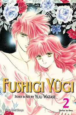 Fushigi Yugi (Ómnibus VizBig, rústica con solapas.) #2