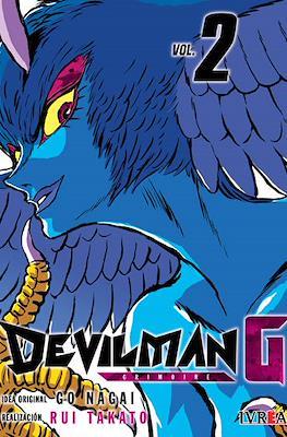 Devilman Grimoire (Rústica) #2