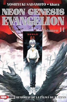 Neon Genesis Evangelion #11