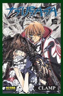 Tsubasa: Reservoir Chronicle #17