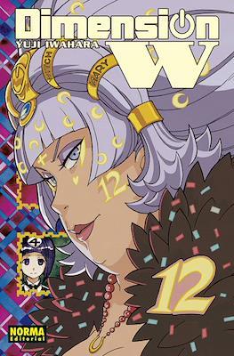 Dimension W (Rústica con sobrecubierta) #12