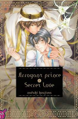 Arrogant Prince and Secret Love (Broché) #1