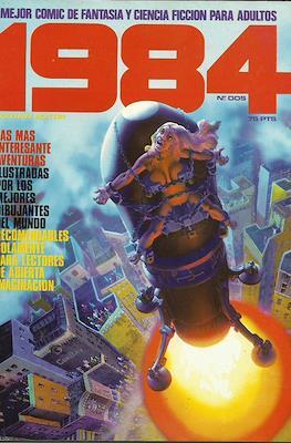 1984 (Grapa, 1978 - 1984) #2