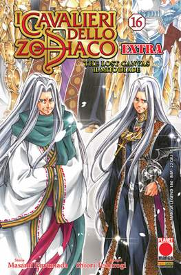 Saint Seiya - The Lost Canvas Extra (manga) #16