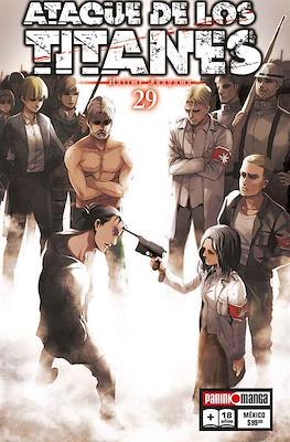 Ataque de los Titanes (Rústica) #29