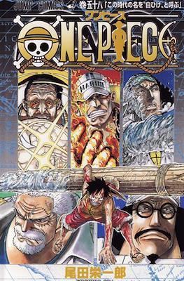 One Piece (Rústica con sobrecubierta) #58