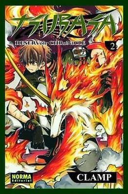 Tsubasa: Reservoir Chronicle #2