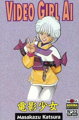 Video girl AI (Rústica, 64 páginas (1994-1997)) #33
