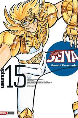 Saint Seiya - Ultimate Edition (Rústica con sobrecubierta) #15