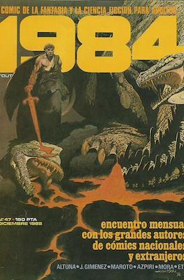 1984 (Grapa, 1978 - 1984) #47