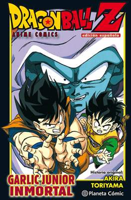 Dragon Ball Anime Comics (Rústica con sobrecubierta) #14