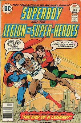 Superboy Vol.1 (1949-1977) #222