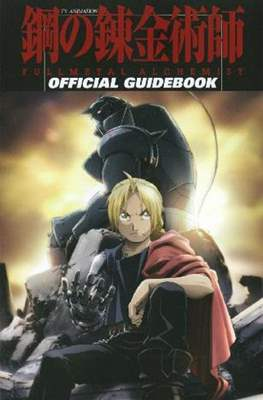 Fullmetal Alchemist Official GuideBook