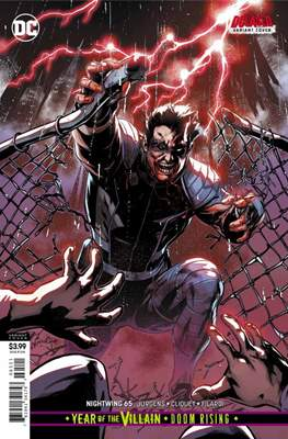 Nightwing Vol. 4 (2016- Variant Cover) #65