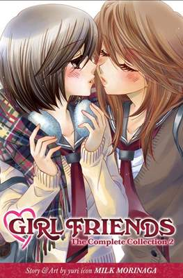 Girl Friends: The Complete Collection (Paperback) #2